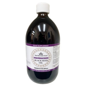 Extra Strong Black Seed Oil 1ltr